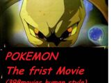 Pokemon The First Movie (398Movies Human Style)