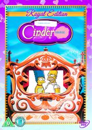 Cindermarge DVD