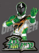 Space Deleter Green