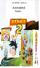 Animated Toon Story 2 (DavidPeartFan2003 Style)