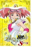 Sailor zoe 3rd movie