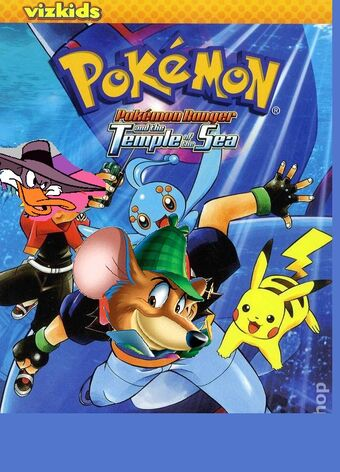 Pokemon Ranger And The Temple Of The Sea Chris1701 Style The