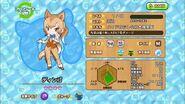 G219 Dingo a