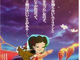 Emmy and Scooby (Lilo & Stitch)