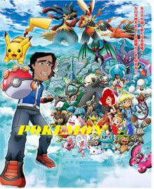 Xy-anime-poster 398MOVIES