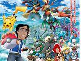 Pokemon XY (398Movies Human Style)