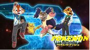 Pokemon the best wish thebluesrockz styl animel
