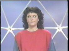 Christine Mcglade as Min