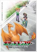 Pokemon The Origin Poster 4000mvoeis