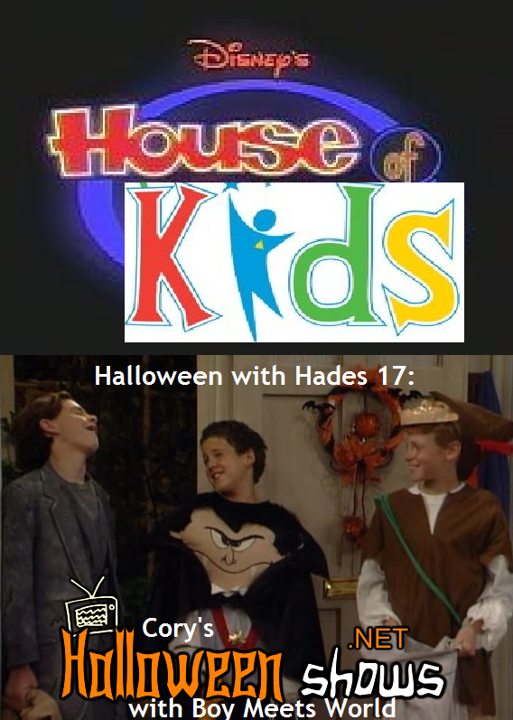 disneys house of kids halloween with hades 17 corys halloween shows with boy meets worldpng