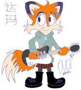 Darma the red fox by dudiho-db3fhkl