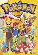Pokemon advance 200movies