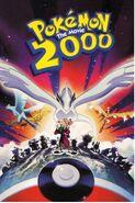 Pokemon Movie 2000 chris1701