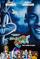 The Powerpuff Girls' Adventures of Space Jam