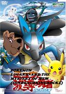 POKE Lucario and the mystery of Mew dinosaurking rockz