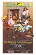 Modern Problems (1981)