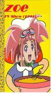 Zoe (Madeline) poster tv show