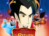 Yugiladdin II: The Return of Chase Young