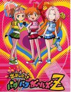 Chris1702-powerpuff-girls-z-poster