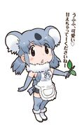 Koala-kemono-friends