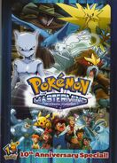 The Mastermind of Mirage Pokemon (2006)