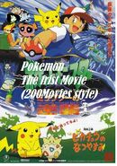 Pokemon-mewtwo-strikes-back 200Movies