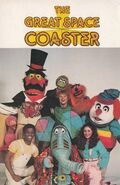 The Great Space Coaster (1981)