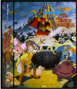 Black Cauldron 1986 VHS (TheBluesRockz Animal Style) (Dale as Taran and Jenner as Horned King)