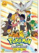 Pokemon b.w 398movies