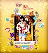 2020 RFART419 Kimono Girl 2000s Kid theme