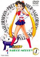Sailor Melody