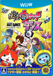 Yo-kai Watch- Just Dance Edition Original Cover