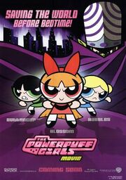 The Powerpuff Girls Movie English Poster