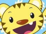 RintooBob TigerPants