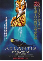 Atlantis-The-Lost-Empire-Poster-atlantis-399Movies