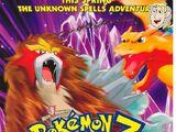 Pokemon 3 The Movie (1701Movies Human Style)