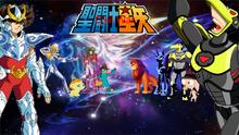 Pegasus Seiya Civil War