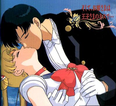 Sailor Moon and Tuxedo Mask Kiss