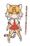 Tiger-kemono-friends