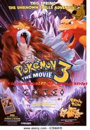 Pokemon-3-the-movie-for dinosaurkingrockz)