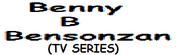 Mr. Barry B. Bensonzan (TV Series)