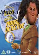Maui as the great mouse detective
