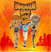 Dinosaur King (Chris1701 Style)
