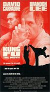 Kung Fu The Movie