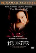 A Price Above Rubies (1998)