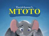 Mtoto (Dumbo; 2019)