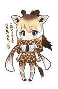 Reticulated.Giraffe.(Kemono.Friends).full.2125897