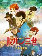 Lupin-III-Part-5-Visual-002-20180313