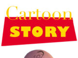 Cartoon Story (CharlieBrownandSci-TwiFans Style)