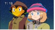 Serena and ash looking at star in dk 396movies
